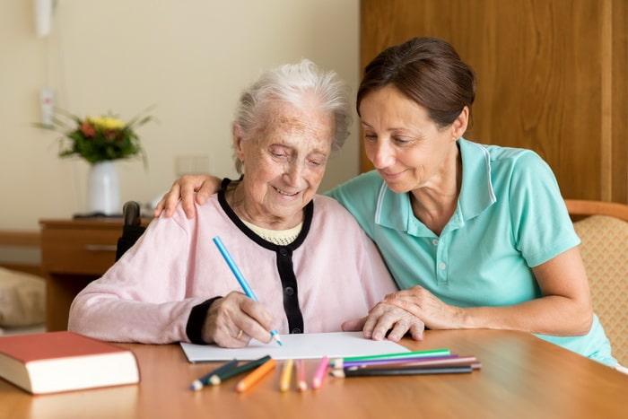 дом-интернат для престарелых