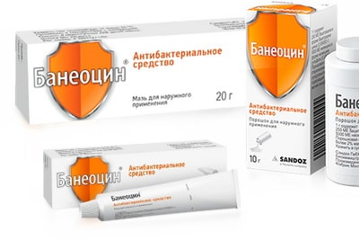 Банеоцин от пролежней