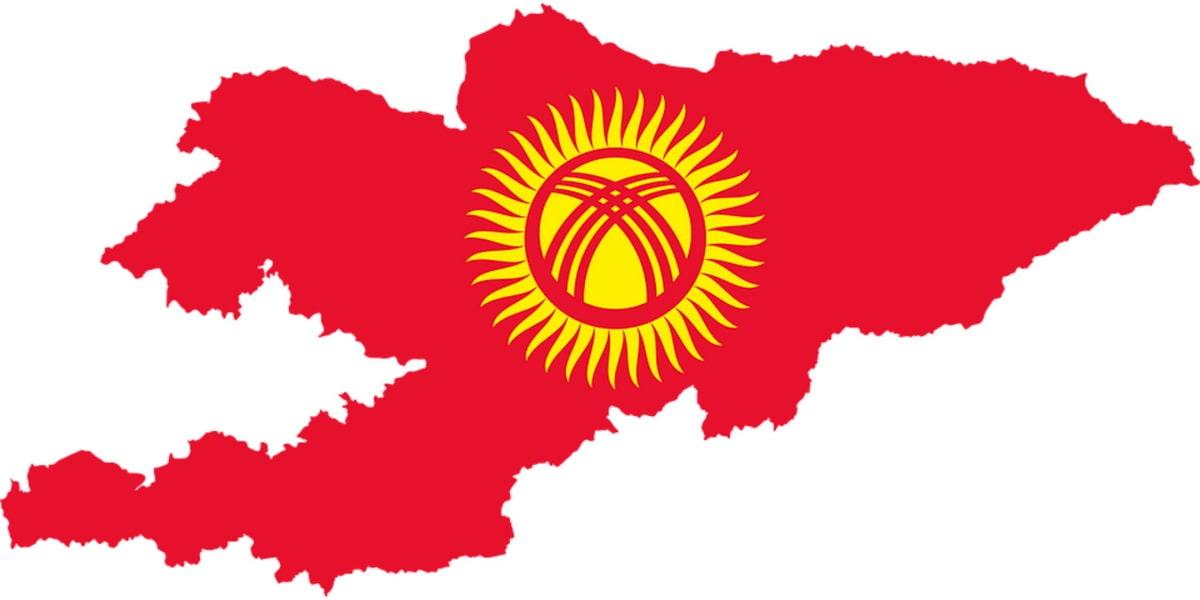 dom-prestarelyh-kirgizii.jpg