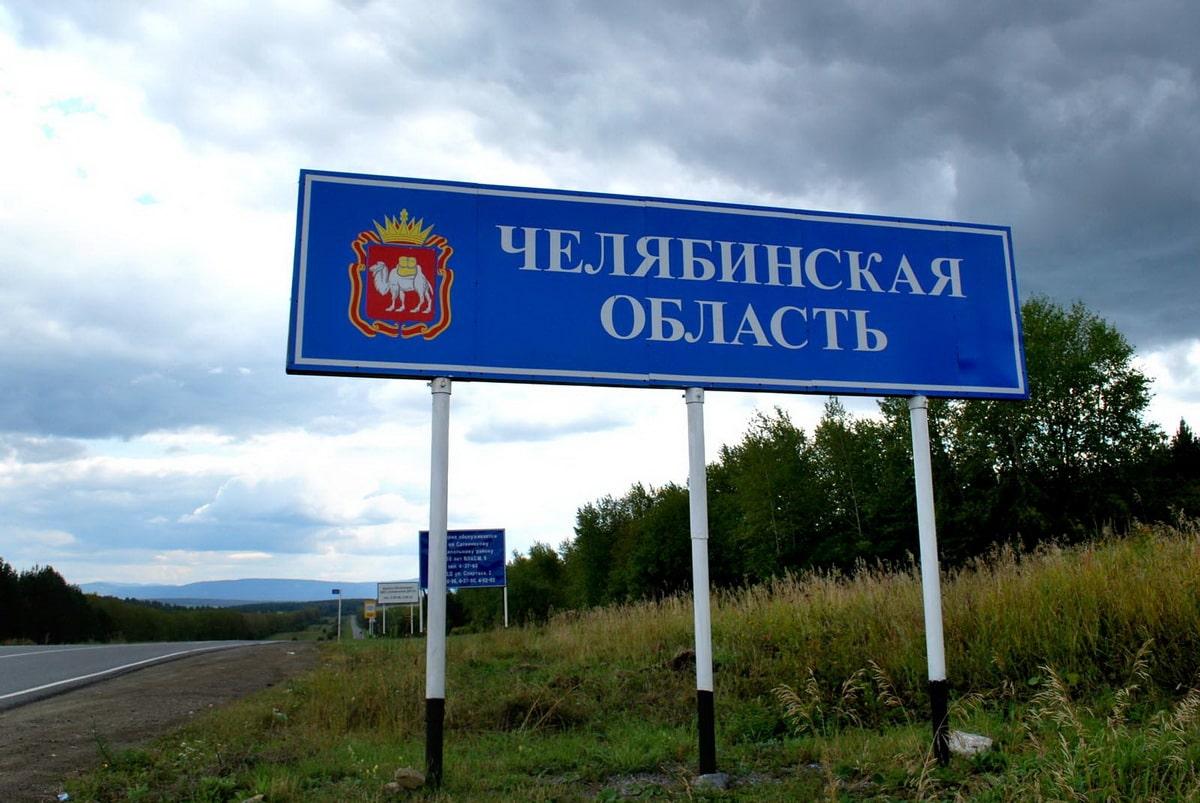 dom-prestarelyh-v-chelyabinske.jpg