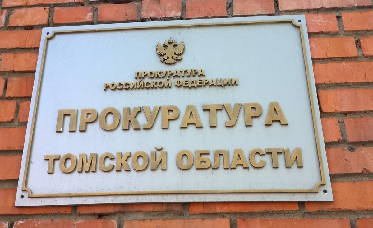 pansionat-pozhilyh-v-tomskoj-oblasti.jpg