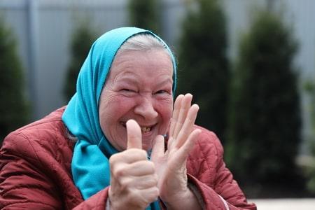 дома престарелых и инвалидов Москвы