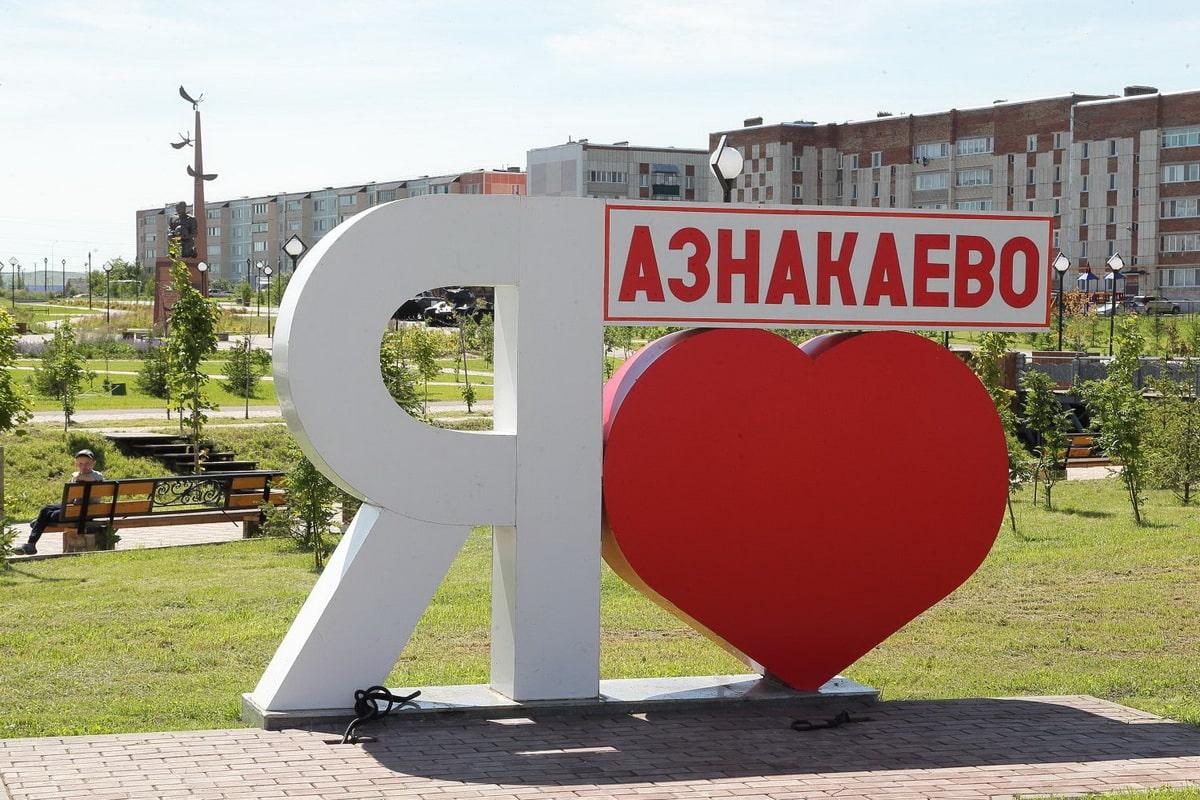 v-aznakaevo-kabinet-palliativnoj-pomoshhi.jpg