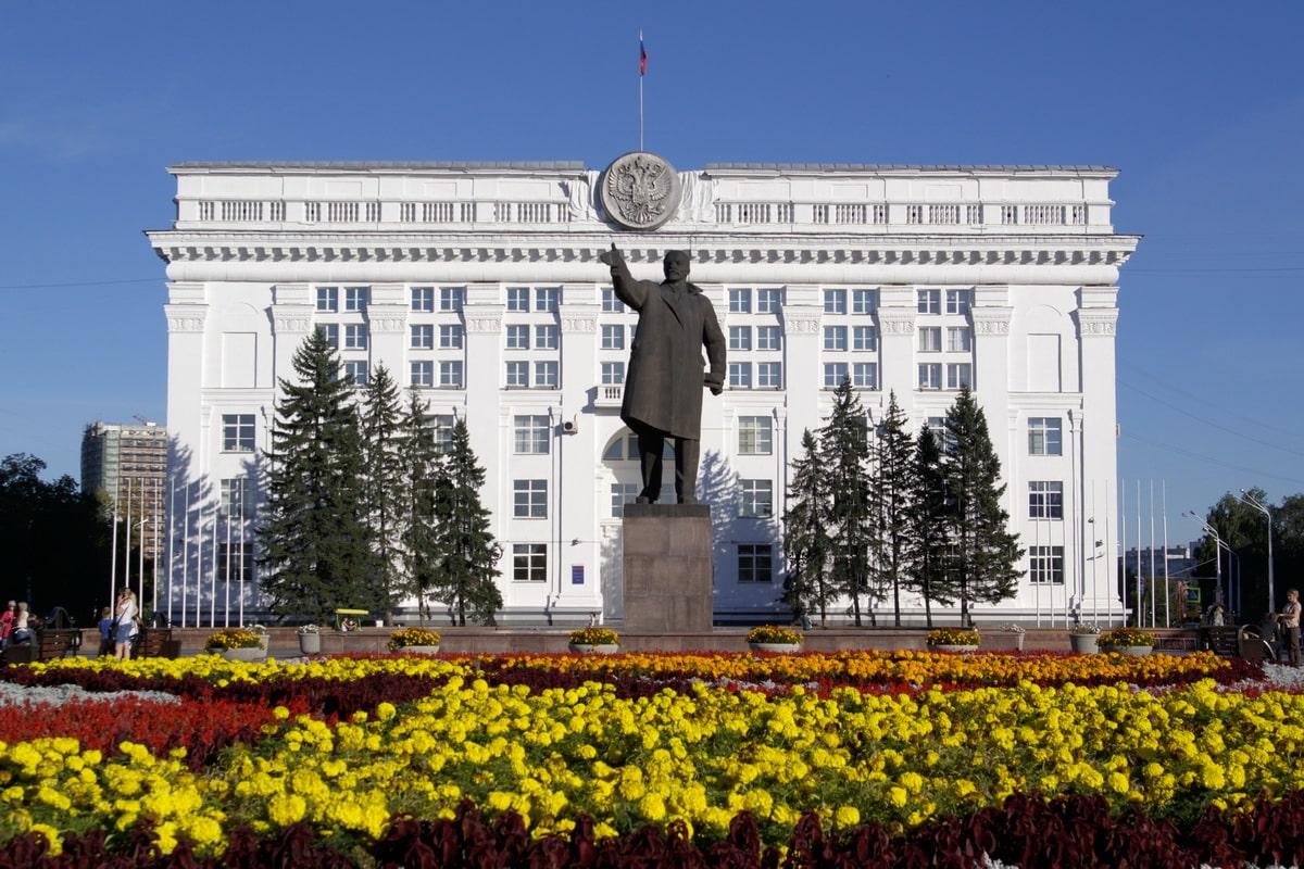doma-prestarelyh-kemerovskoj-oblasti.jpg