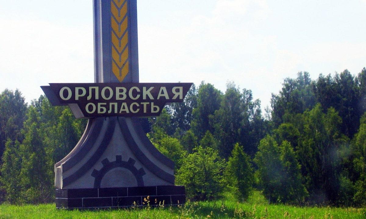 internat-dlya-invalidov-i-pozhilyh.jpg