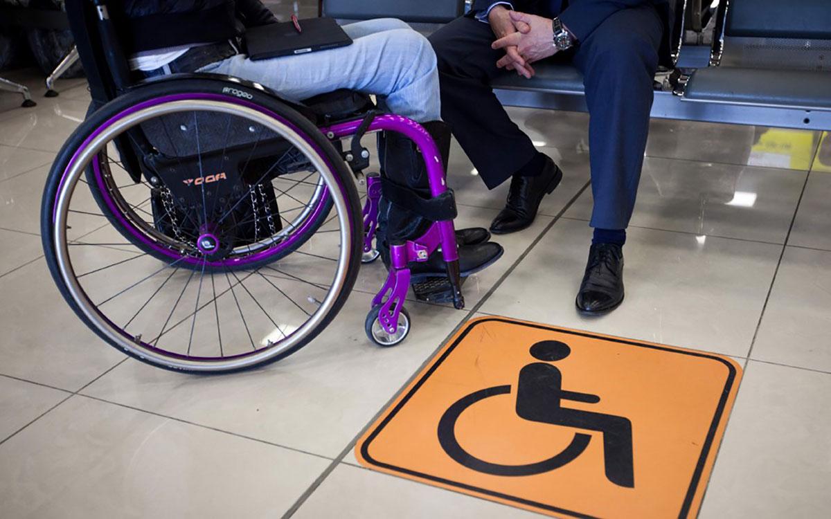 zashhita-prav-invalidov.jpg
