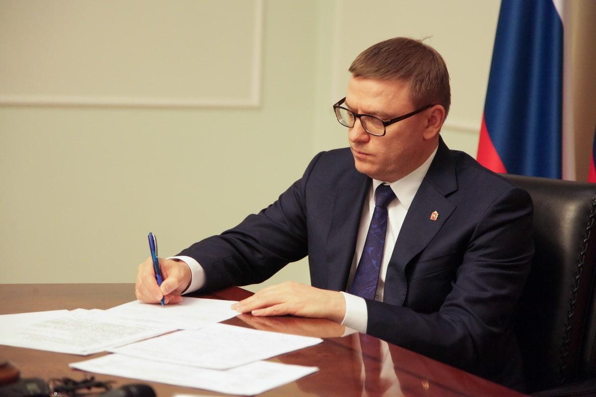 chelyabinskie-soczialnye-zavedeniya.jpg