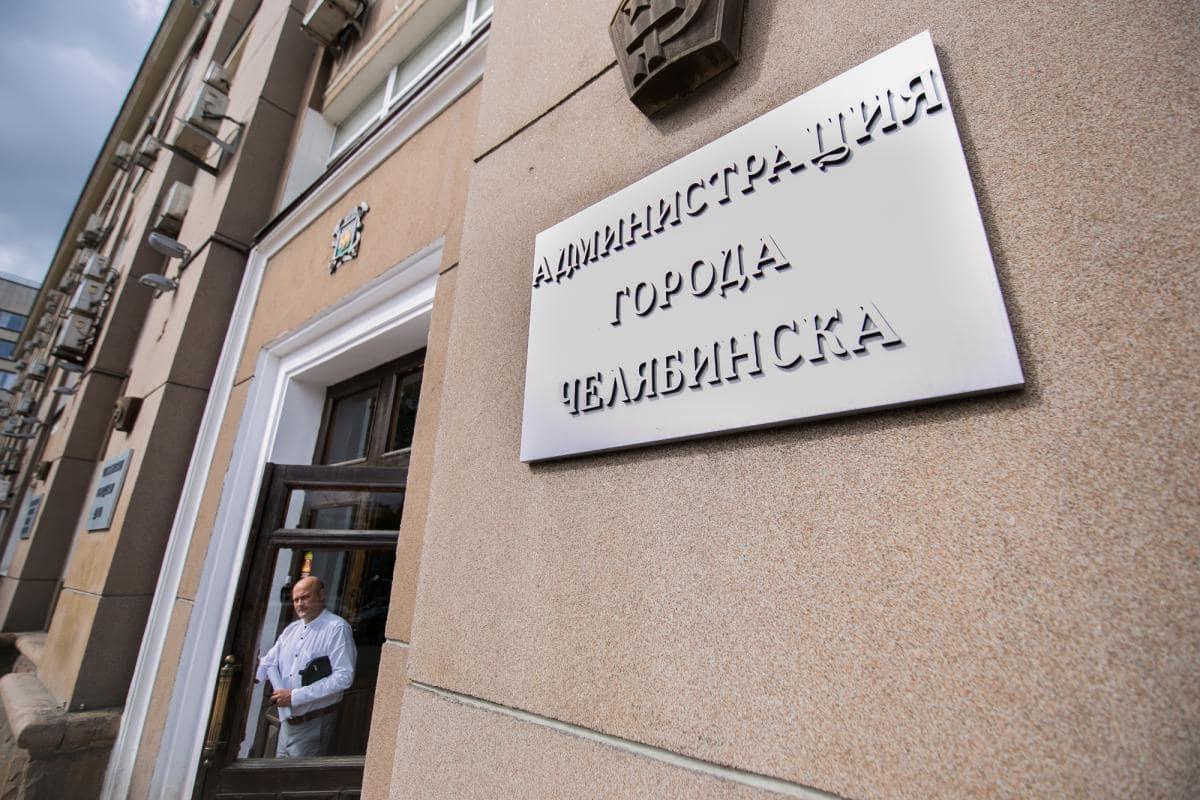 yuzhnouralskie-doma-prestarelyh.jpg