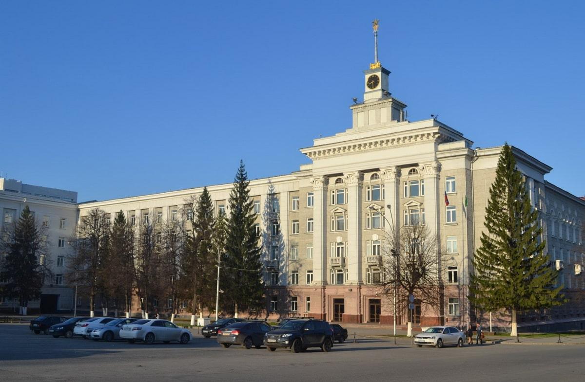 ministerstvo-truda-respubliki-bashkiriya.jpg