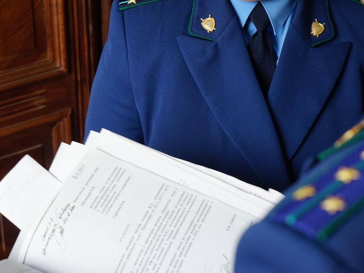 prokuratura-tyumenskoj-oblasti.jpg