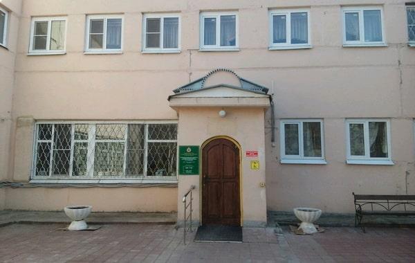Рязанский геронтологический центр