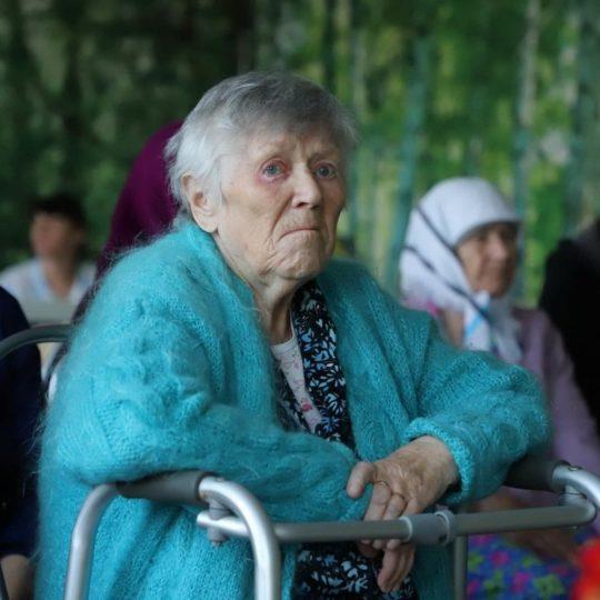 Интернат престарелых