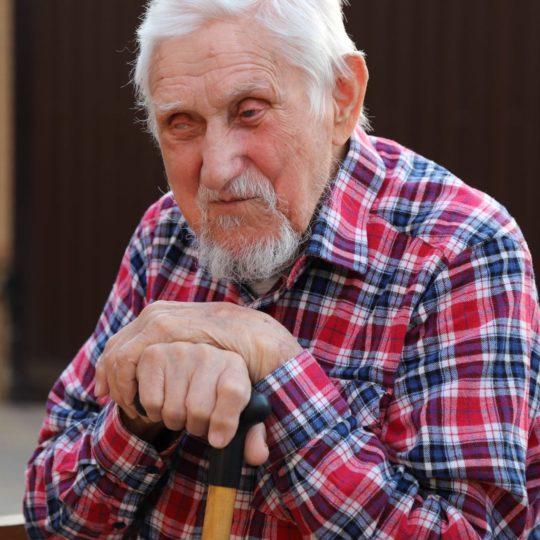 Пансионат для пожилых «Век жизни»