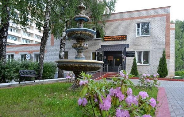 Смоленский «Геронтологический центр «Вишенки»