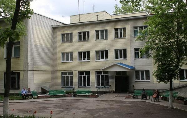 Воронежский областной дом-интернат милосердия для престарелых и инвалидов