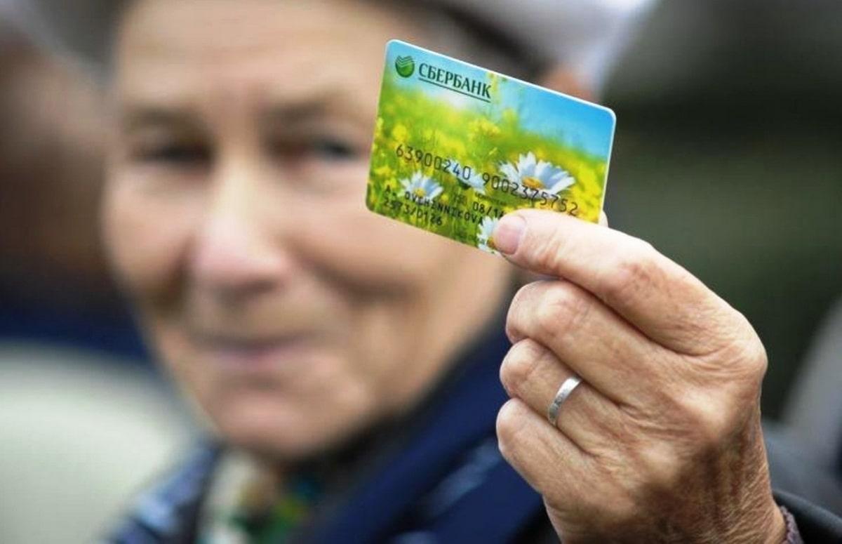 pensionnye-karty-sberbanka.jpg