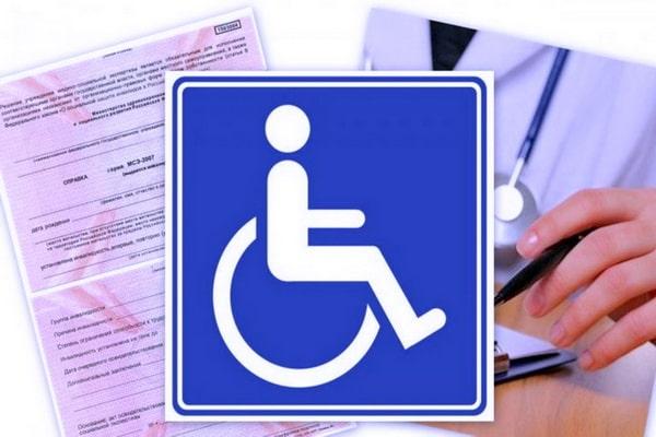 Группы инвалидности и их особенности