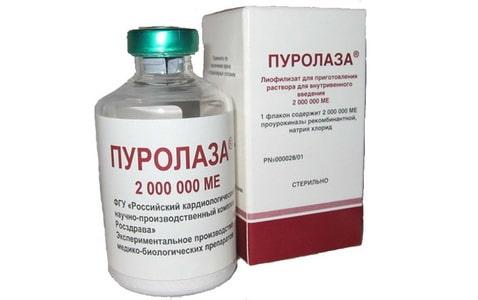 Проурокиназа